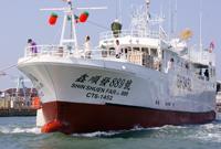 Barco de pesca de atum com palangre de temperatura ultrabaixa