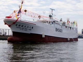 380GT Tuna Long Liner Fishing Boat