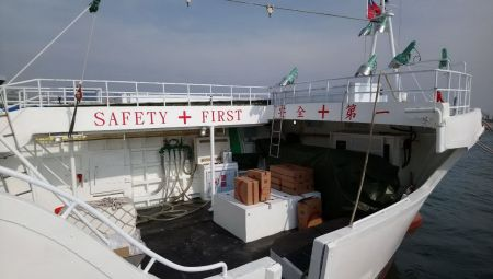 140 GT Tuna Long Liner Boat Main deck equipment