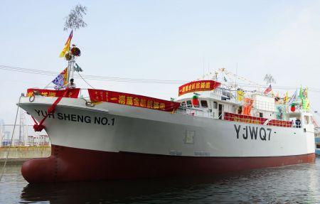 Thuyền lót cá ngừ dài 140GT