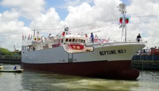 Thuyền lót cá ngừ dài 230GT