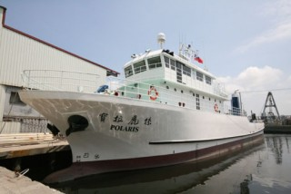 Thuyền công tác hải dương học 260GT FPR