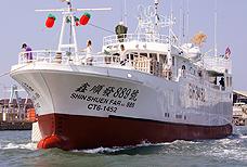 Thunfisch-Langleinen-Fischerboot mit extrem niedrigen Temperaturen