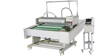 连续式真空封口印字包装机