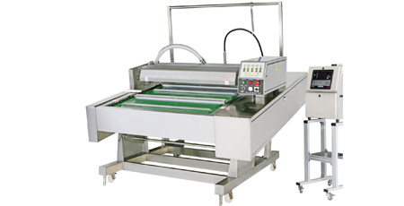 連続真空シール印刷包裝機