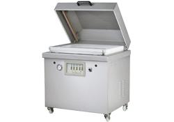 Single Chamber Vacuum Packer