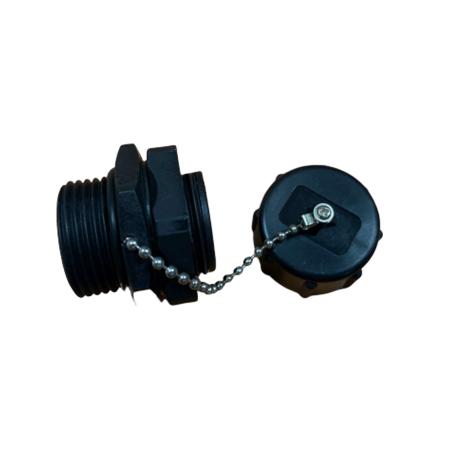 RJ45 waterproof inline Coupler