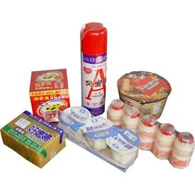 收縮包裝 - shrink packaging
