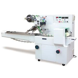 Flow Wrapper - Compact Mechanical Wrapper - Compact Flow Wrapper