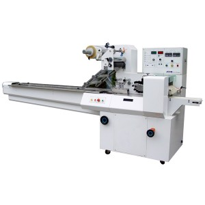 Horizontal Flow Wrapping Machine - Flow Wrapping Machine