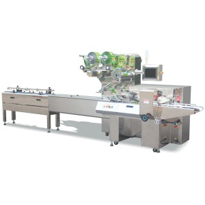Packaging Line - Smart Belt Auto Feeding - Flow Wrapping Line with Smart Belt Auto Feeding