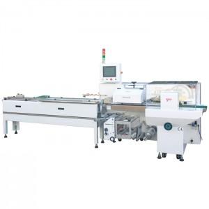 Flow Wrap Maschine - Top Sealing - Box Motion - Servo Flow Wrapping Maschine - Box Motion