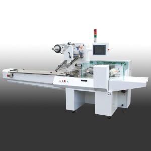 Machine d'emballage de flux-Servo Wrapper - Machine d'emballage à débit servo