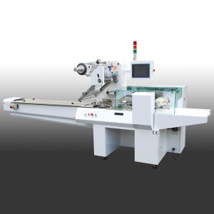 Flow Wrapping Machine-Servo Wrapper - Servo Flow Wrapping Maschine