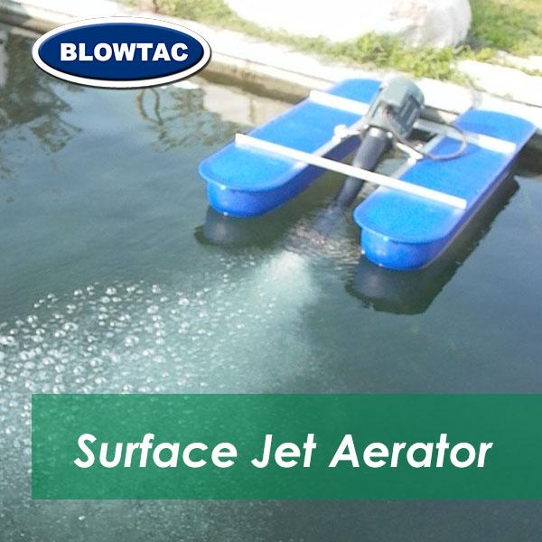 Плавучі реактивні аератори BLOWTAC