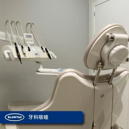 歯科用唾液吸引器