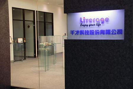 Liverage Technology Inc.