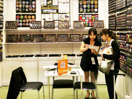 2016 Hong Kong Gifts & Premium Fair.