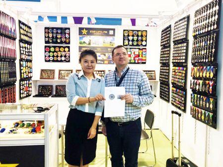 2019 Hong Kong Gifts & Premium Fair.