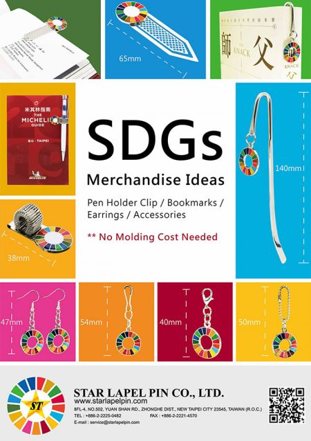 SDGs Merchandise Ideas.