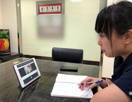 Star Lapel Pin attend online meeting with korean customer.
