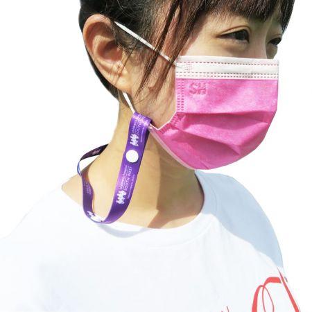 Ремешки для маски для лица - Ремешки для масок могут уберечь нас от загрязнения или потери масок.