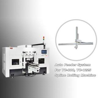 YC-800, YC-1225 花鍵滾造機適用之自動送料系統 - YC-800, YC-1225 花鍵滾造機適用之自動送料系統