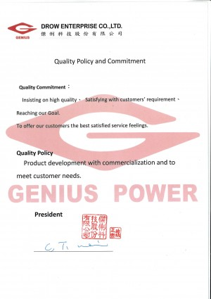 Quality Policy and Commitment