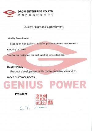 Политика качества и обязательства
