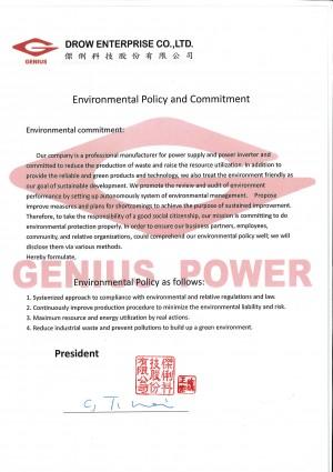 Экологическая политика и обязательства