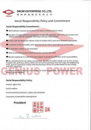 Политика социальной ответственности и обязательства
