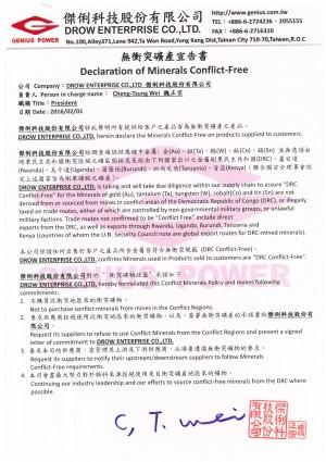 Declaration of Minerals Conflict-Free