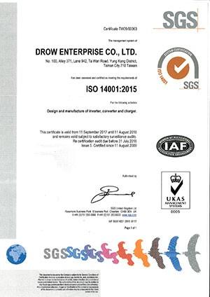 आईएसओ 14001