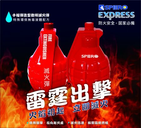 Grenade Fire Extinguisher - Throw into the fire source,  initial fire can be eliminated