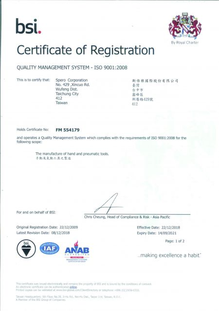 ISO 9001:2008 (1)