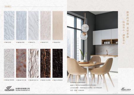 DM Anti-Scratch SPC Mirror Effect Marble Decoration Board TC