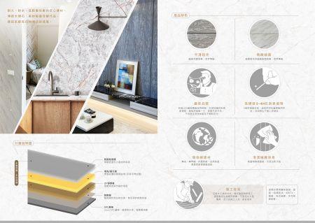 DM ASMMD Anti-Scratch SPC Super Matt Effect Marble Decoration Board TC