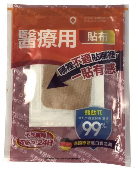 Pain Relief Patch Packaging Machine - 4side seal pad packaging