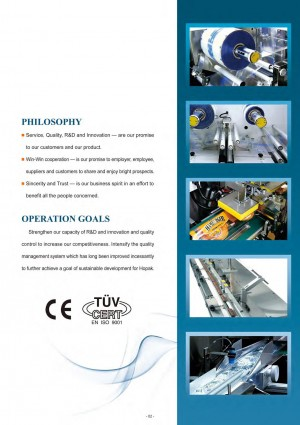 Hopak Machinery Philosophy & Operating Goals