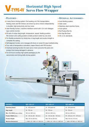 Horizontal High Speed Servo Flow Wrapper (V-TYPE-4V)