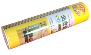 Aerosol Spray Packaging