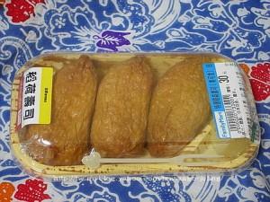 Suşi Paketleme Makinası - suşi tepsi içinde paketlenmiş