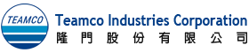 Teamco Industries Corporation - Teamco - A professional manufacturer of high quality machined sand casting metal parts for Oil & Gas valve applications.