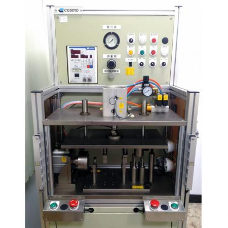 Air Leak Test Machine