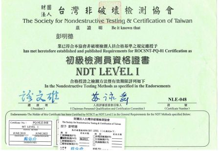 NDT Certificate MT