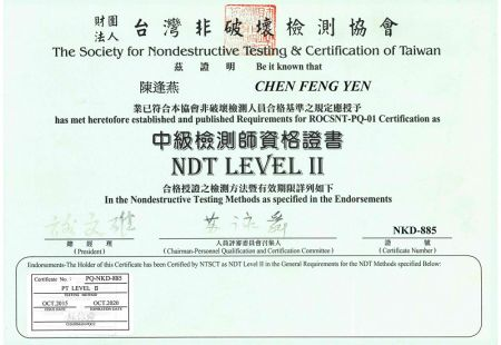 NDT Sertifikası PT