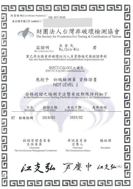 NDT Certificate RT