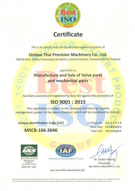 Tayland'daki Kum Döküm Dökümhanesi ISO 9001: 2015 sertifikalıdır.