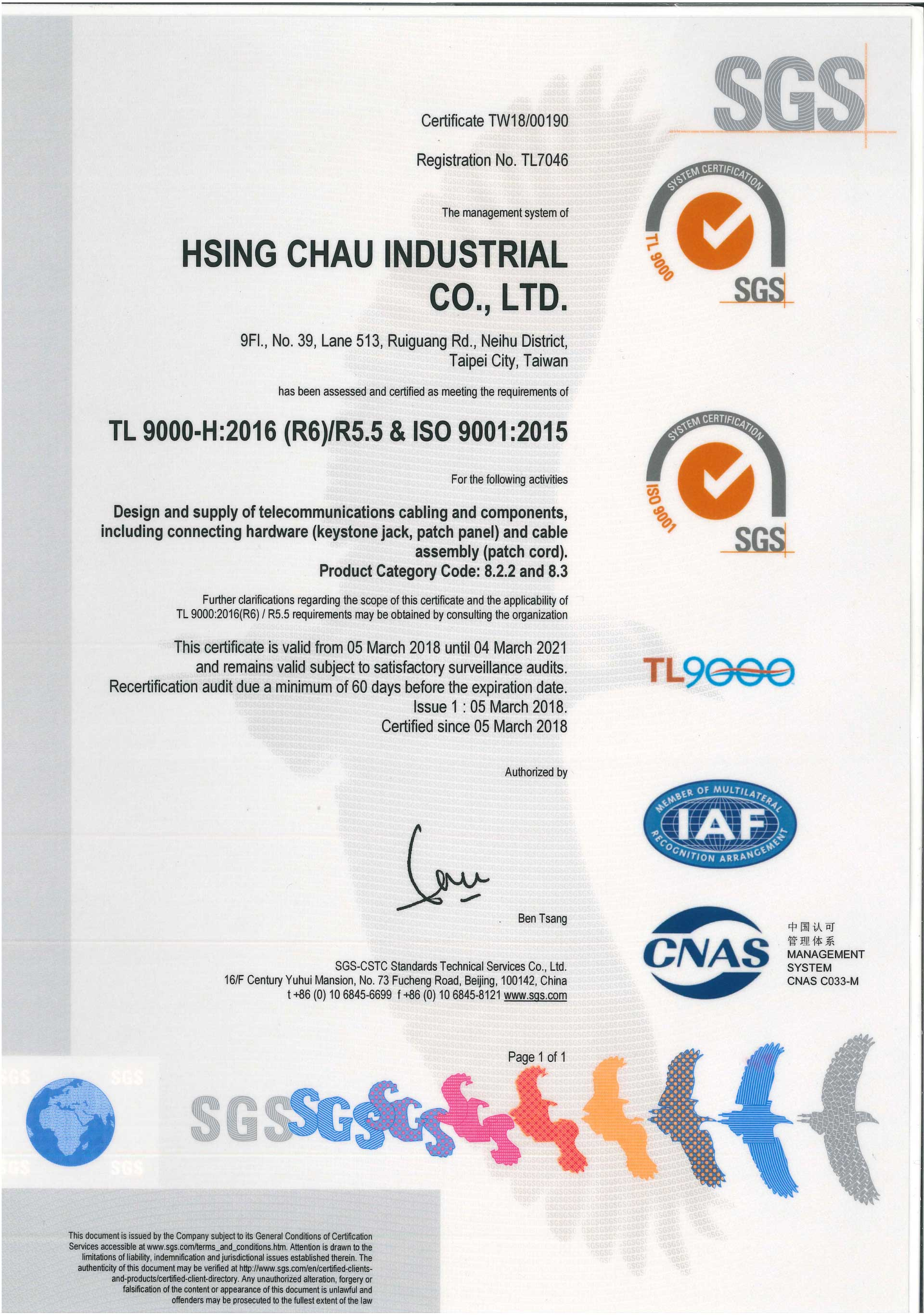 HCI achieves TL 9000 and ISO 9001:2015 Quality Management Certifications