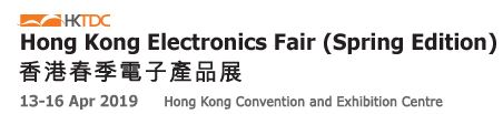 Hong Kong Electronics Fair (édition de printemps)